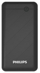 Philips DLP1710CB - Stylish Power Bank